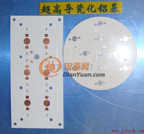 超长日光灯条高功率洗墙灯电路板fpc